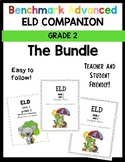 Benchmark Advance 2nd Grade Unit 1-7 Growing Bundle! ELD Companion