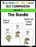 Benchmark Advance 2nd Grade Unit 1-7 Growing Bundle! ELD C