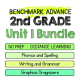 Benchmark Advance-2nd Grade Unit 1 BUNDLE Week 1-3-Maps for Thinking&Activities