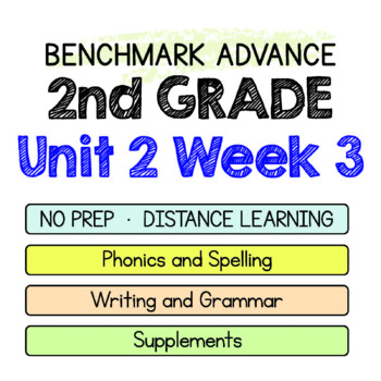Second Grade Benchmark Unit 1 Week 3 Worksheets & Teaching