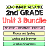 Benchmark Advance-2nd Grade Unit 3 BUNDLE- w/Google Slides for Distance Learning