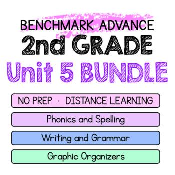 Benchmark Advance - 2nd Grade Unit 5 BUNDLE Week 1-3 -Thinking Maps & Activities