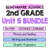 Benchmark Advance-2nd Grade Unit 5 BUNDLE Week 1-3-Maps for Thinking &Activities
