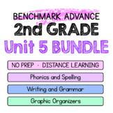 Benchmark Advance-2nd Grade Unit 5 BUNDLE Week 1-3-Maps fo