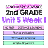 Benchmark Advance - 2nd Grade Unit 5 Week 1 - Thinking Maps & Activities