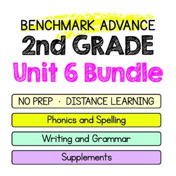 Benchmark Advance - 2nd Grade Unit 6 BUNDLE Week 1-3 -Thinking Maps & Activities