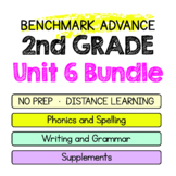 Benchmark Advance-2nd Grade Unit 6 BUNDLE Week 1-3-Maps for Thinking &Activities