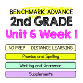 Benchmark Advance - 2nd Grade Unit 6 Week 1 - Thinking Maps & Activities