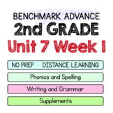 Benchmark Advance - 2nd Grade Unit 7 Week 1 - Thinking Maps & Activities