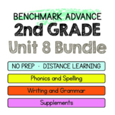 Benchmark Advance-2nd Grade Unit 8 BUNDLE Week 1-3-Maps for Thinking &Activities