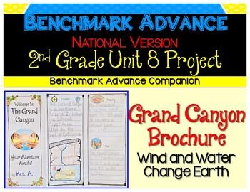 Benchmark Advance 2nd Grade Unit 8 Grand Canyon Brochure Project (National)