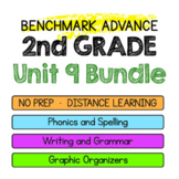 Benchmark Advance-2nd Grade Unit 9 BUNDLE Week 1-3-Maps for Thinking &Activities