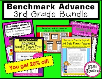 Benchmark Advance 3rd Grade BUNDLE