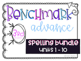 Benchmark Advance 3rd Grade BUNDLED Spelling Lists for Units 1-10