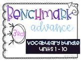 Benchmark Advance 3rd Grade BUNDLED Vocabulary Lists for U