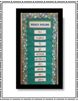 Benchmark Advance 3rd Grade Spelling Words UNIT 1