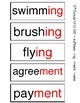 Benchmark Advance 3rd Grade Spelling Words UNIT 10
