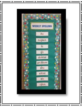 Benchmark Advance 3rd Grade Spelling Words UNIT 5