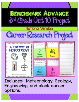 Benchmark Advance 3rd Grade Unit 10 Career Research Report Project (National)