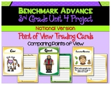 Benchmark Advance 3rd Grade Unit 4 Point of View Project (National)