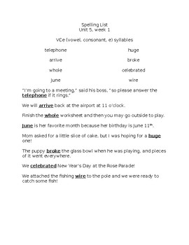 Benchmark Advance 3rd Grade Unit 5 Spelling Resource