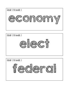 Benchmark Advance 4th (Fourth) Grade Vocabulary Cards-Chalkboard Style