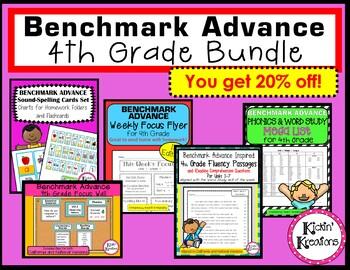 Benchmark Advance 4th Grade BUNDLE