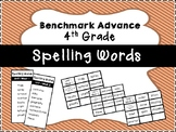 Benchmark Advance 4th Grade Spelling Word Lists and Flash Cards