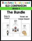 Benchmark Advance 4th Grade Units 1-10 ELD Companion!