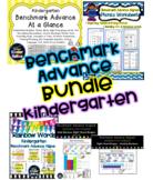 Benchmark Advance Aligned BUNDLE for Kindergarten