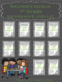 Benchmark Advance Bundle 1st Grade Morning Work (All Units)