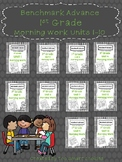 Benchmark Advance Bundle 1st Grade Morning Work (All Units)