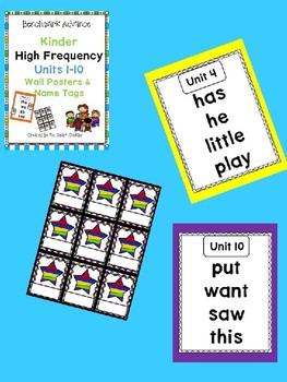 3. Benchmark Advance Bundle: Kinder  High Frequency Words