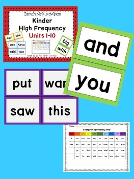 3. Benchmark Advance Bundle: Kinder  High Frequency Words