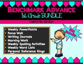 Benchmark Advance Bundle for First (1st) Grade