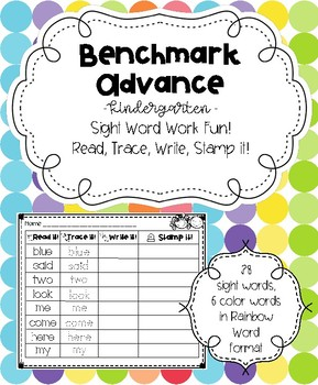 Benchmark Advance CA Sight Word Work Read Trace Write Stamp it