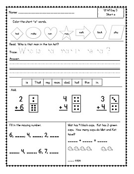 Benchmark Advance (Ca.) First Grade Morning Work - Units 1 - 10