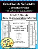 Benchmark Advance Companion Pages * Grade 3, Unit 2 * GOOGLE and PDF VERSION!