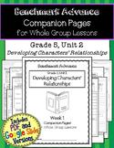 Benchmark Advance Companion Pages * Grade 5, Unit 2 * GOOGLE and PDF VERSION!