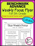 Benchmark Advance EDITABLE Weekly Focus Flyer for 5th Grade