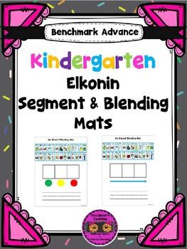 Benchmark Advance Elkonin Segment & Blend Mats