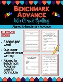 Benchmark Advance Fifth Grade Spelling Activities - Units 1-10 (B.A. Companion)