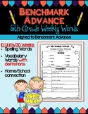 Benchmark Advance Fifth Grade Weekly Word Lists with Vocab Definitions