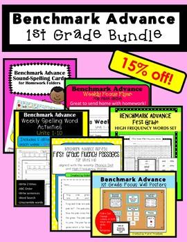 Benchmark Advance First Grade BUNDLE