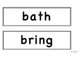 Benchmark Advance First Grade - Bulletin Board Spelling Words Unit 4
