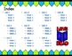 Benchmark Advance First Grade High Frequency Word PowerPoint