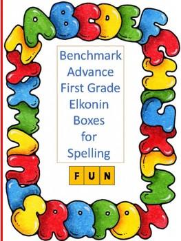 Benchmark Advance First Grade Spelling Word Elkonin Boxes