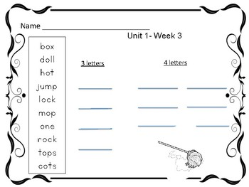 Benchmark Advance First Grade Spelling Word Sort