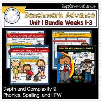 Benchmark Advance - First Grade UNIT 1 Bundle Weeks 1-3