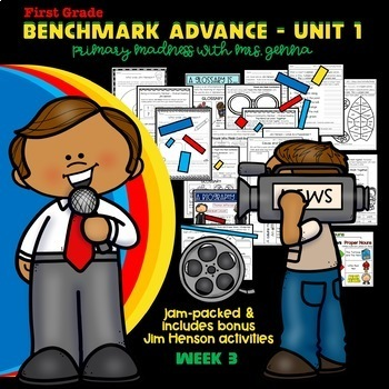Benchmark Advance - First Grade UNIT 1 with Depth and Complexity Week 3